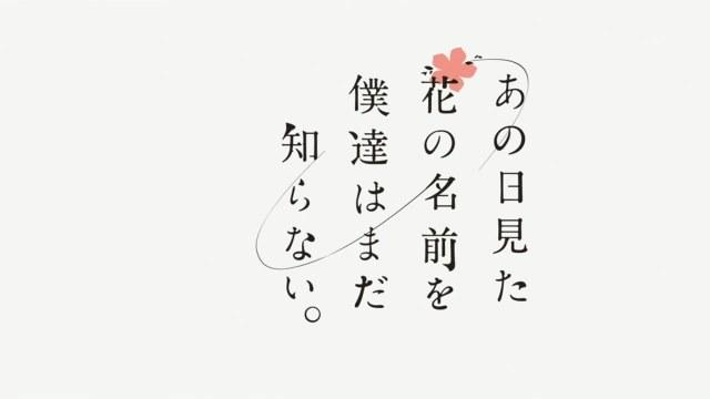 [Animeout] Ano Hi Mita Hana no Namae o Bokutachi wa Mada Shiranai - 03 [720p][gg][Geforce].mkv_snapshot_02.32_[2013.06.16_23.07.10]