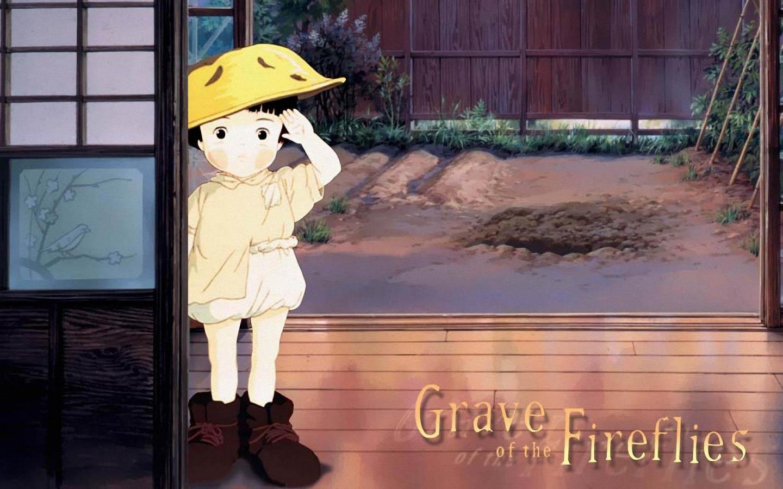 Grave Of The Fireflies Gisei ぎせい