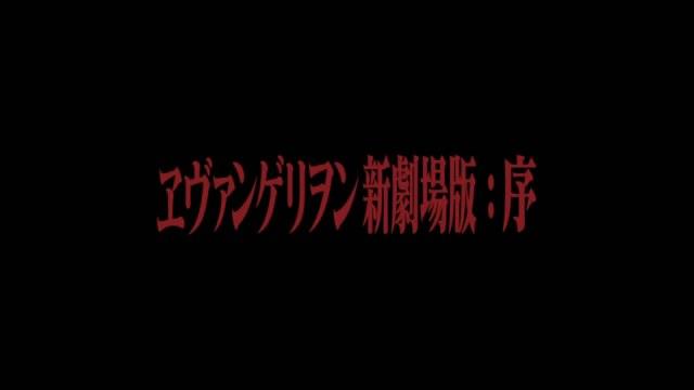 [THORA]Eva1.11YCNA-mtBD.mkv_snapshot_00.00.34_[2013.06.23_21.05.49]