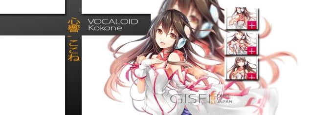 VocaloidKokone