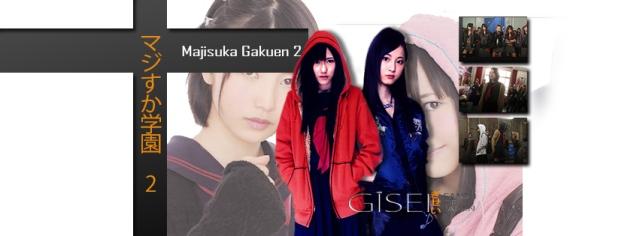 Majisuka Gakuen2