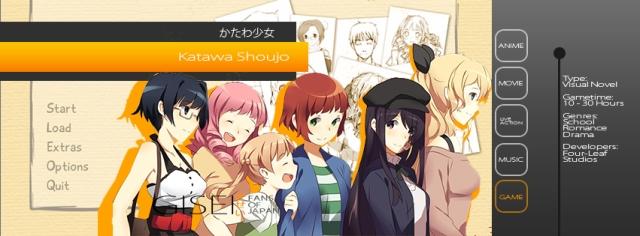 katawashoujo